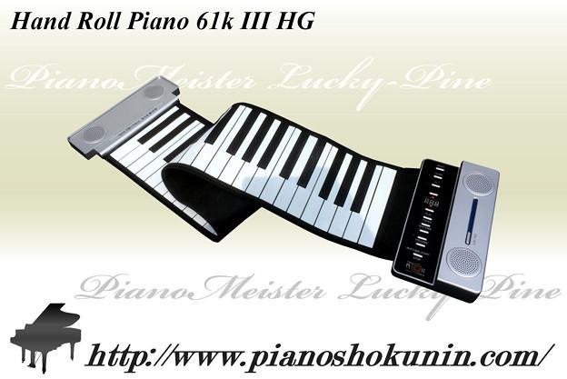 2015.06.14 Hand Roll Piano