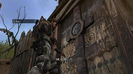 RE5 chapter3-1 (21)